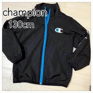 Champion - チャンピオン ナイロン ジャケット ジャンパー