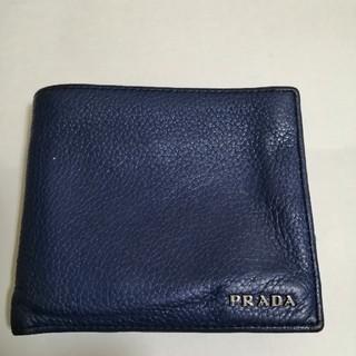 プラダ(PRADA)のプラダ財布(折り財布)