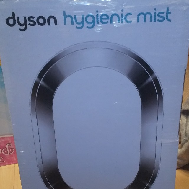 Dyson(ダイソン)のダイソン 加湿器 空気清浄機 サーキュレーター 掃除機 シャーク スマホ/家電/カメラの生活家電(加湿器/除湿機)の商品写真