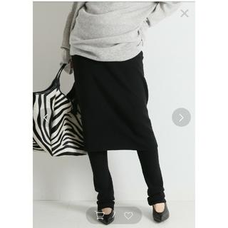 フレームワーク(FRAMeWORK)のFRAMeWORK【完売品】レギンス付きスカート 36 ブラック(ひざ丈スカート)