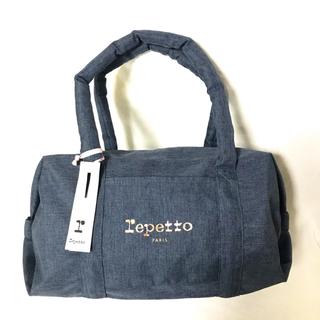 レペット(repetto)のレペット repetto バッグ インディゴブルー 新品・未使用(ボストンバッグ)