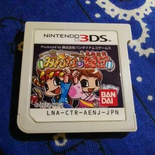 ニンテンドー3DS - 【3DS】みんなの縁日