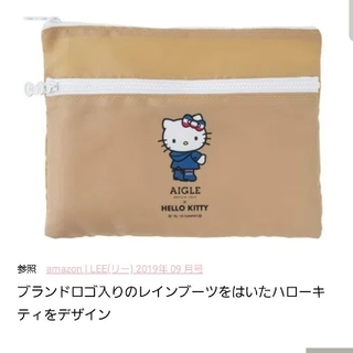 ハローキティ - LEE リー 2019年 9月号 【付録】 Hello Kitty × LEE