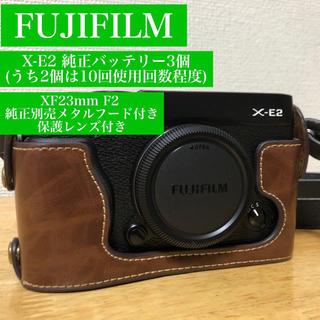 富士フイルム - FUJIFILM X-E2 バッテリー3個+XF23mm f2 メタルフード