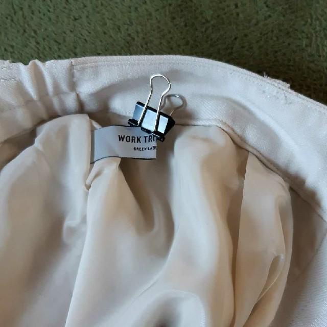 green label relaxing(グリーンレーベルリラクシング)の未使用☆グリーンレーベルワークトリップアウトフィッツ白テーパードパンツ レディースのパンツ(クロップドパンツ)の商品写真