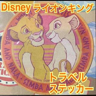 Disney - Disney ライオンキング トラベルステッカー / ステッカー 1点