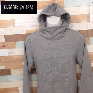 COMME CA ISM - 【COMMCE CA ISM】 美品 コムサイズム グレーパーカー サイズM