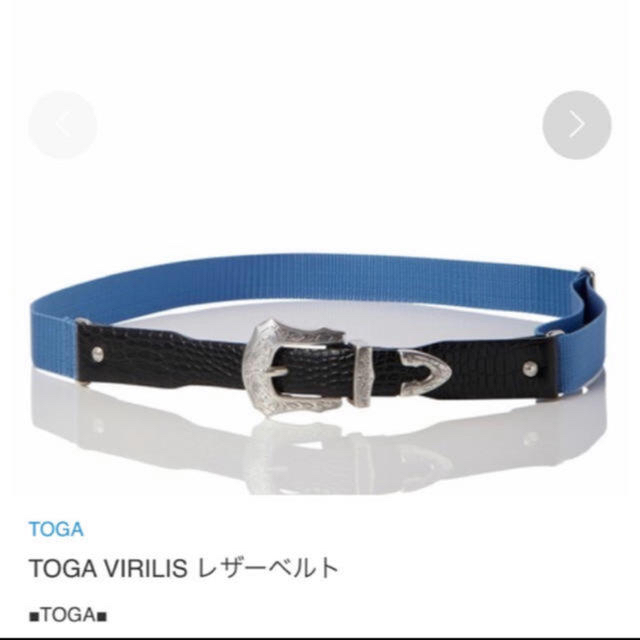 TOGA(トーガ)のTOGA19awベルト メンズのファッション小物(ベルト)の商品写真