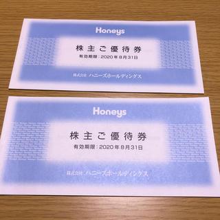 HONEYS - Honeys 株主優待券 6,000円分