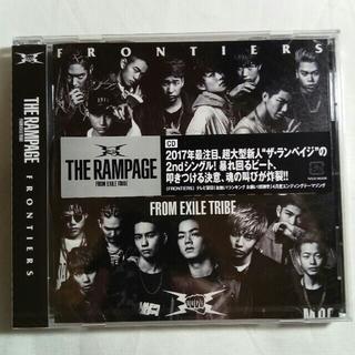 THE RAMPAGE - 新品☆未使用☆ザ・ランペイジ・フロム・エグザイル・トライブ☆フロンティアーズ☆