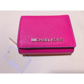 Michael Kors - マイケルコース MICHAELKORS  財布 ピンク