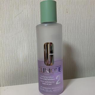 クリニーク(CLINIQUE)のCLINIQUE クラリファイングローション2(化粧水/ローション)