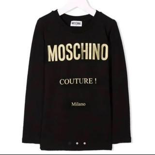 モスキーノ(MOSCHINO)のモスキーノ♡トップス(Tシャツ(半袖/袖なし))