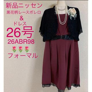 ニッセン - 新品❤️ニッセン黒花柄レースボレロ&ドレス26号結婚式 披露宴 入学式 卒業式