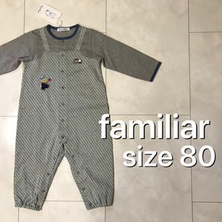 familiar - 《新品》 familiar ロンパース 80