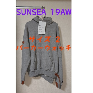 サンシー(SUNSEA)のSUNSEA 19AW  Parka Watch【Ash Gray・サイズ 2】(パーカー)