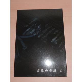 NARUTO 同人誌 ナルサス 6