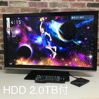 Panasonic - パナソニック 32V型 液晶テレビ ビエラ TH-L32X50 HDD 2TB付