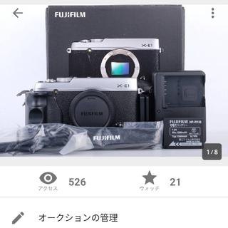 富士フイルム - ■美品■ FUJIFILM 富士フィルム X-E1 ボディ シルバー 元箱付き