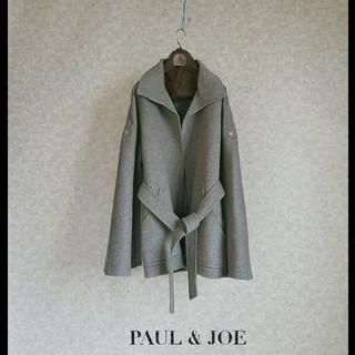 PAUL & JOE - 極美品 一級品 ポール&ジョー モダンガウンスタイル 最高級一枚仕立て 送料無料