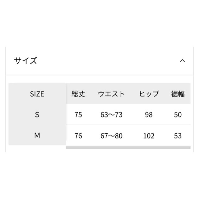 heather(ヘザー)の【最終値下げ】ヘザー  チェックスカート レディースのスカート(ひざ丈スカート)の商品写真