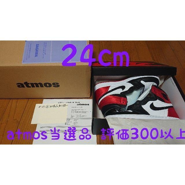 NIKE(ナイキ)のNIKE WMNS AIR JORDAN 1 RETRO HIGH 【24cm】 レディースの靴/シューズ(スニーカー)の商品写真