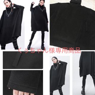 チュニック 裾変形 ファスナー 付き ドルマン  ブラック 大きいサイズ