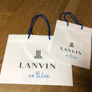ランバンオンブルー(LANVIN en Bleu)のランバンオンブルー ショッパー 2枚セット(ショップ袋)