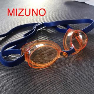 MIZUNO - 【調節可】ミズノACCEL EYE  ゴーグル オレンジ✖️ネイビー