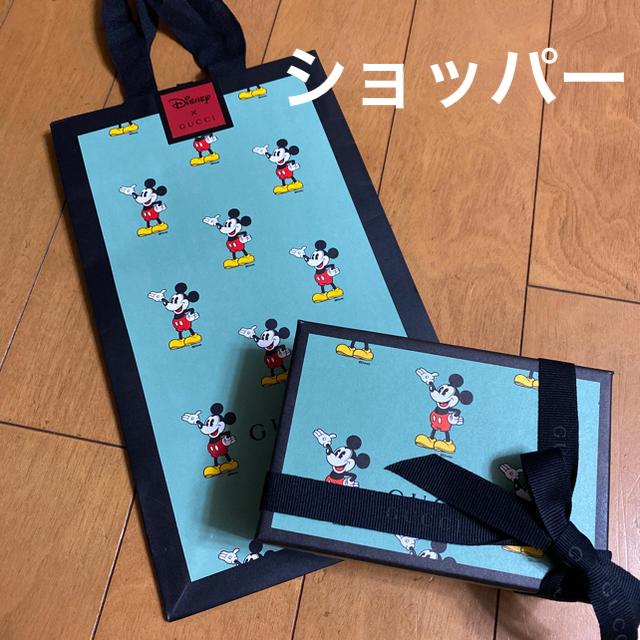 Gucci(グッチ)のGUCCI グッチ ディズニー ミッキー コラボ ショッパー 紙袋 レディースのバッグ(ショップ袋)の商品写真