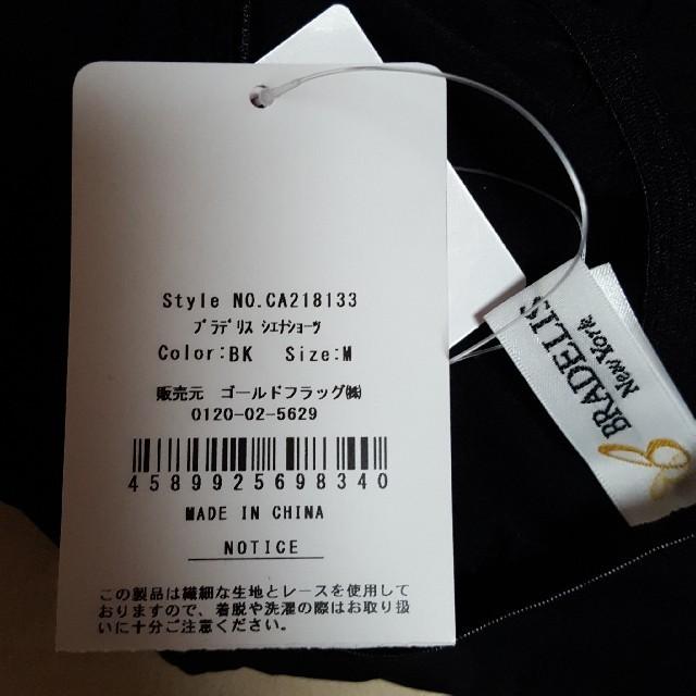 BARNEYS NEW YORK(バーニーズニューヨーク)のタグ付き ブラデリス シエナ ショーツ レディースの下着/アンダーウェア(ショーツ)の商品写真