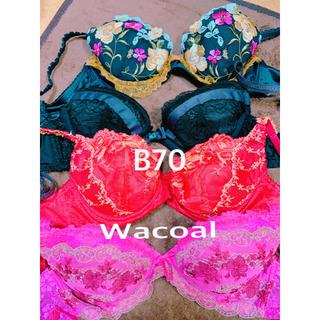 Wacoal - Wacoal ブラセット B70
