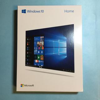 Microsoft - 開封済み未使用 Windows 10 ホーム USBメモリタイプ パッケージ版2