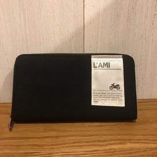 フェリシモ(FELISSIMO)のフェリシモ 仕分けてやりくり残りがひと目でわかる長財布(財布)