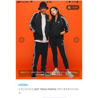 adidas - ユニセックス アディダス スキニー感覚で履けるXS