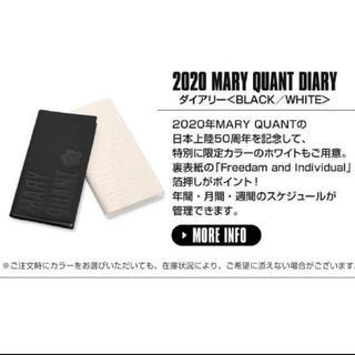 MARY QUANT - マリークワント スケジュール帳
