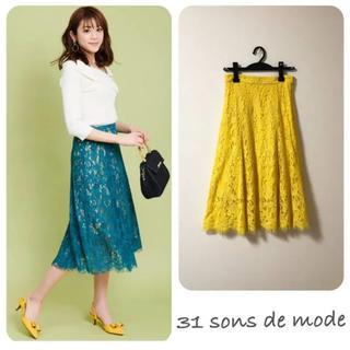 31 Sons de mode - トランテアンソンドゥモード 花柄 レース スカート