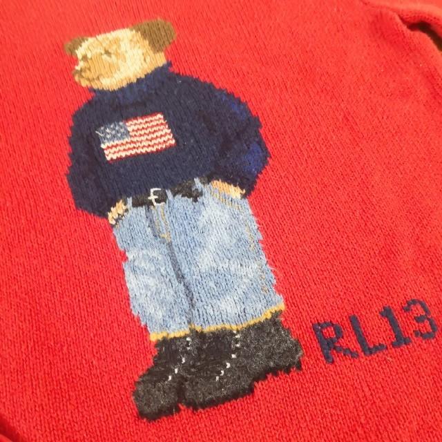 Ralph Lauren(ラルフローレン)の[RALPH LAUREN/130cm]人気色!ポロベアニットセーター! キッズ/ベビー/マタニティのキッズ服男の子用(90cm~)(ニット)の商品写真