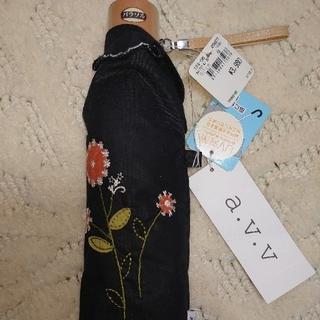 アーヴェヴェ(a.v.v)の新品 a.v.v レディース折り畳み式日傘(傘)