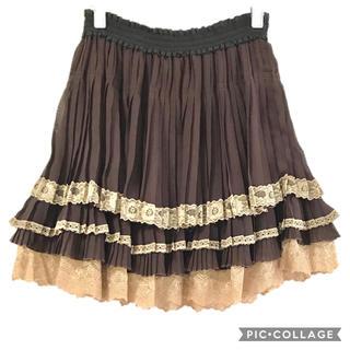 axes femme - 178.プリーツミルフィーユスカート