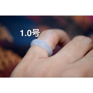 63-123 1.0号 小指 薬指 天然 A貨 翡翠 リング 硬玉ジェダイト(リング(指輪))