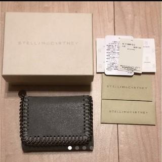 Stella McCartney - ステラ 折りたたみ財布