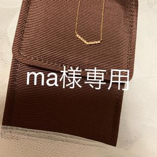 ココシュニック(COCOSHNIK)のma様専用 ココシュニック☆ネックレス(ネックレス)