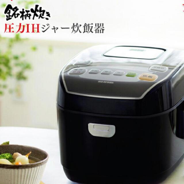 アイリスオーヤマ(アイリスオーヤマ)の圧力IHジャー炊飯器 5.5合 RC-PA50-B ブラック スマホ/家電/カメラの調理家電(炊飯器)の商品写真