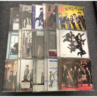 嵐 - 嵐 ARASHI 初回限定盤 シングル15枚セット