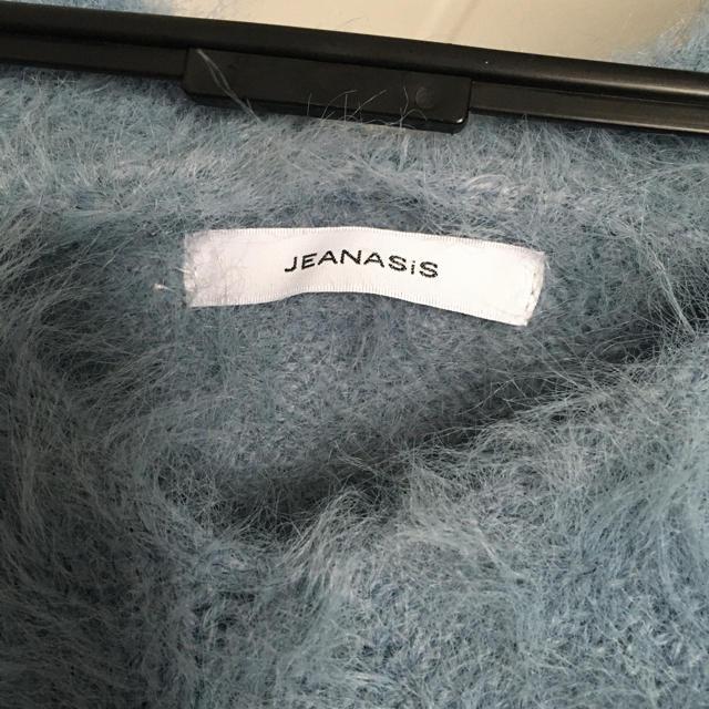 JEANASIS(ジーナシス)のジーナシス  シャギーニット Vネック レディースのトップス(ニット/セーター)の商品写真