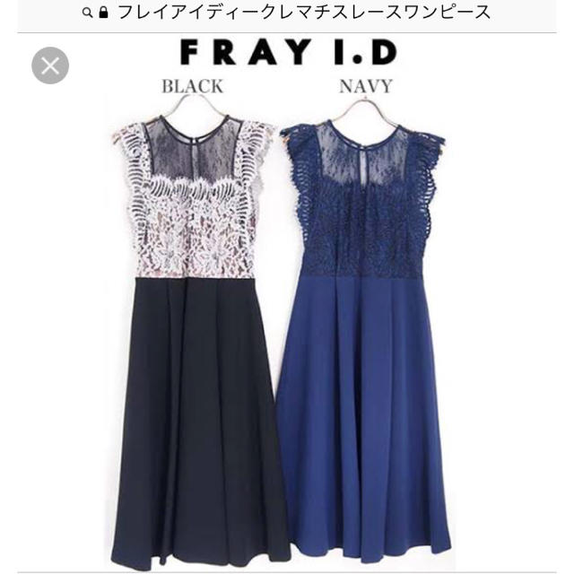 FRAY I.D(フレイアイディー)のフレイ アイディー ♡ 新品クレマチスレースワンピース レディースのワンピース(ひざ丈ワンピース)の商品写真