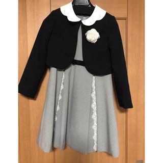 プティマイン(petit main)のプティマイン petitmain フォーマル ワンピース グレー 130㎝(ドレス/フォーマル)