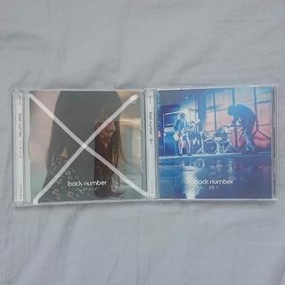 バックナンバー(BACK NUMBER)のback number CD【瞬き】のみ 初回限定版(ポップス/ロック(邦楽))