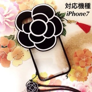 送料無料!iPhoneケース!花 004 プレセント 人気 可愛い